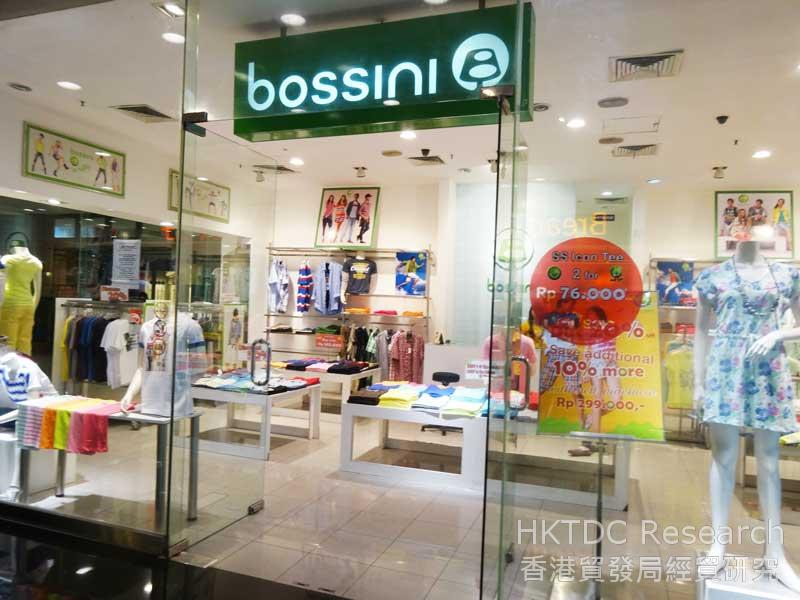 圖: 在印尼設分店的香港時裝品牌(2)