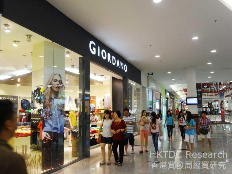 图: 在印尼设分店的香港时装品牌(3)
