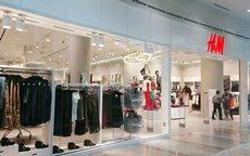 圖: 商場內的H&M時裝店