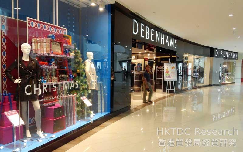 圖: Debenhams百貨店