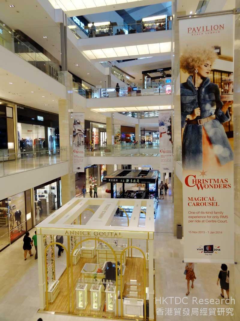 圖: Pavilion Kuala Lumpur