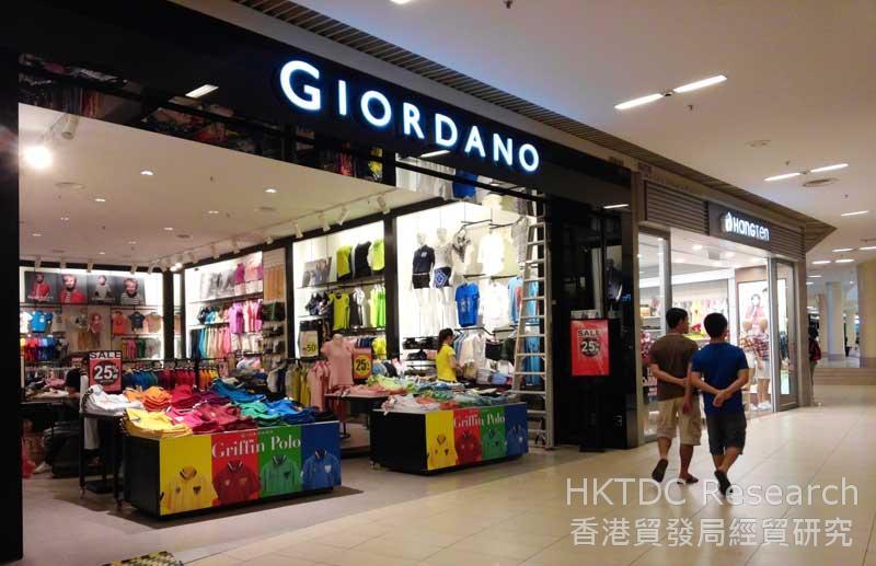 圖: 購物商場內的佐丹奴服裝店