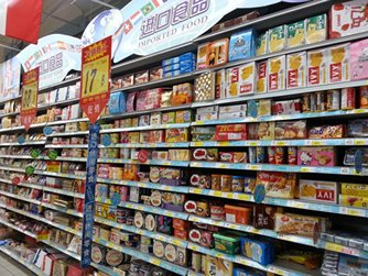 Photo: Imported food products at RT-Mart, Kaifeng