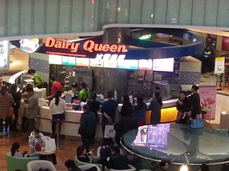 Photo: Dairy Queen inside ITC 360 Plaza