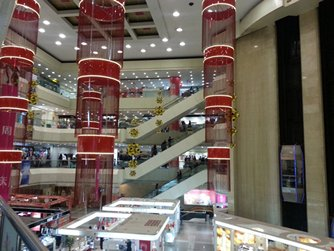 Photo: Wangfujing Department Store in the western district of Zhengzhou