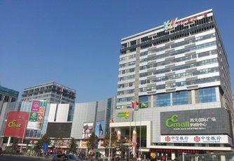 Photo: CC Mall in Zhongyuan District in western Zhengzhou