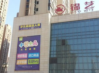 Photo: Jinyi City in Zhongyuan District, western Zhengzhou