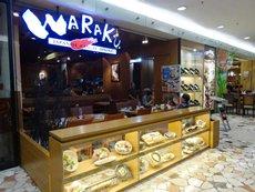 Photo: A Japanese restaurant