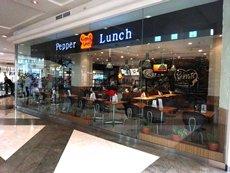 圖: 供應亞洲菜式的餐廳室內裝潢富現代感。