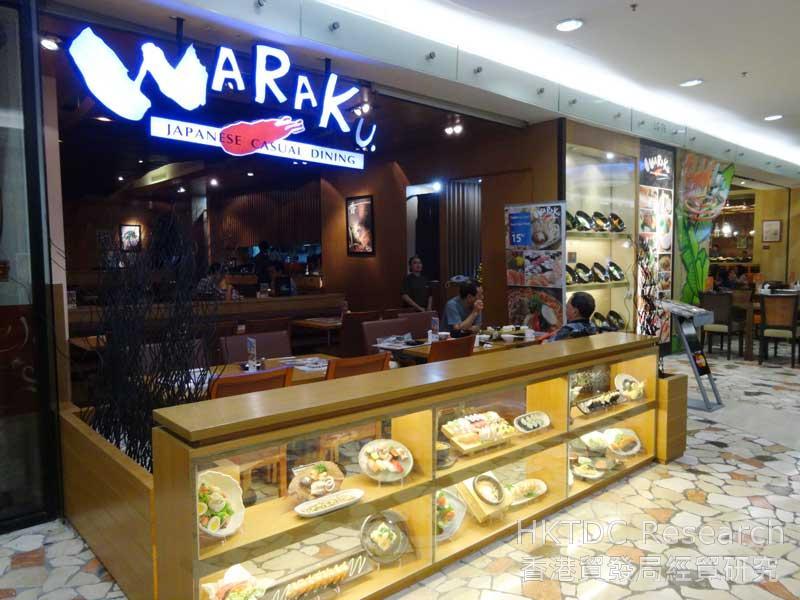 圖: 日式餐廳