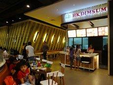 图: 点心是其中一种深受欢迎的中式美食。