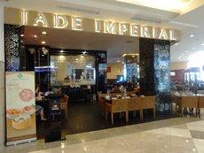 图: 翡翠拉面旗下的Jade Imperial餐廰。
