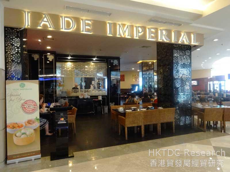 圖: 翡翠拉麵旗下的Jade Imperial餐廰。