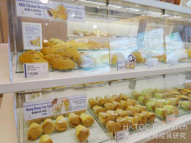 圖: 港式麵包蛋糕。