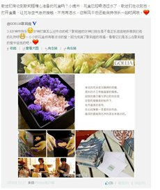 相片:歌莉娅在微博上分享鲜花礼盒制作的幕后花絮