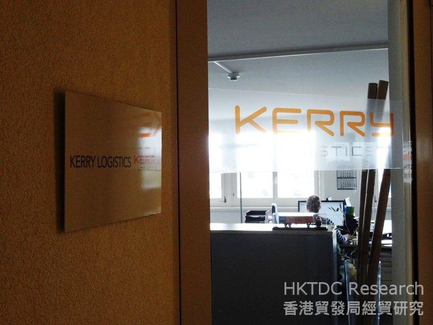 Photo: The Basel office of Hong Kong-headquartered Kerry Logistics