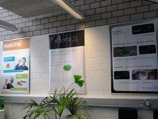 相片:Novogel生产创新产品,其中包括保健品