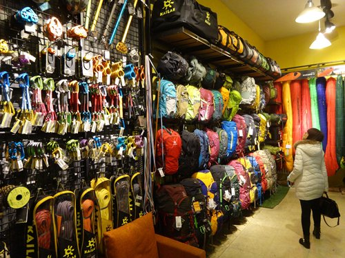Photo: An outdoor store specialising in trendy professional gear