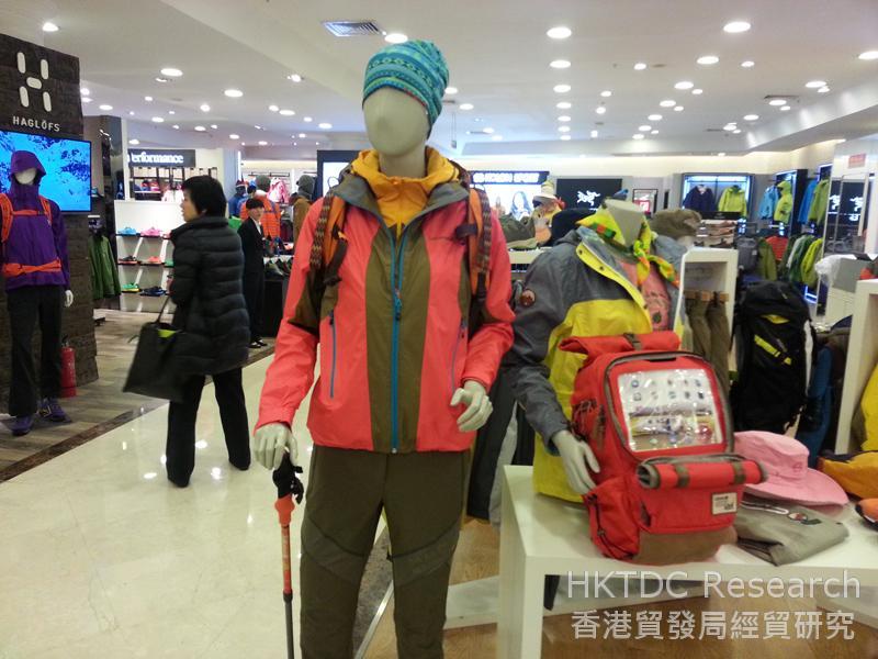 相片:户外产品打造时尚休闲的专业形象(一)