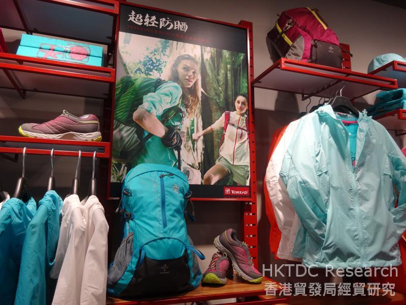 相片:专业时尚的户外用品(二)