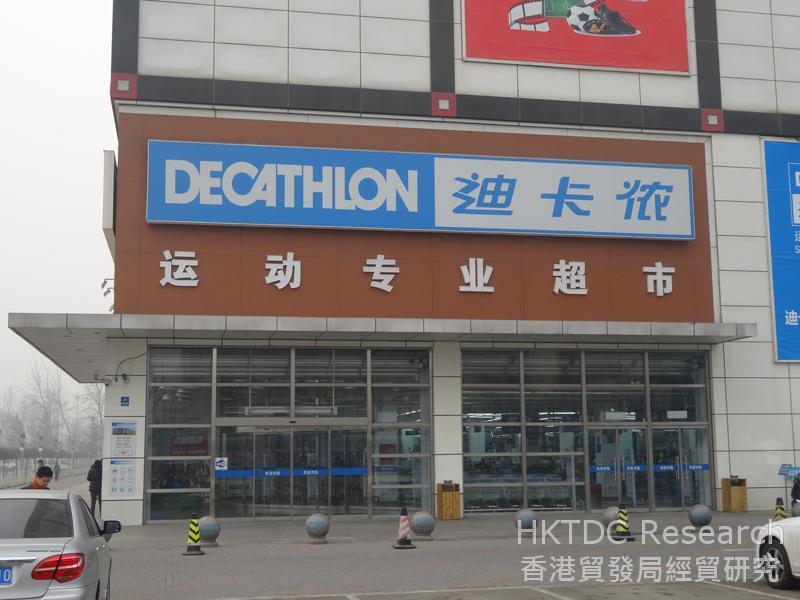 Photo: Outdoor store chain (3)