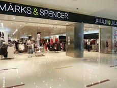 Photo: Marks & Spencer