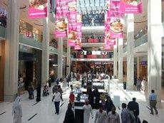 图: 迪拜最大的商场 — 迪拜购物中心 (Dubai Mall)