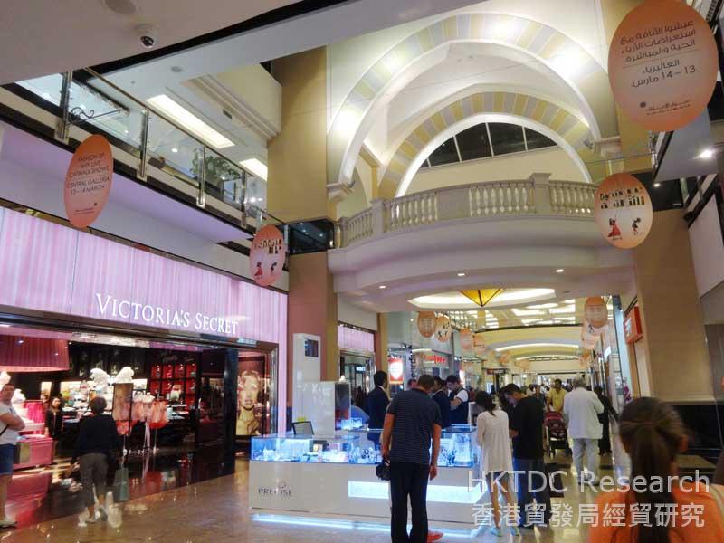 图: 阿联酋购物中心 (Mall of the Emirates)