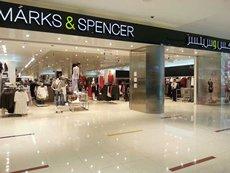 图: 马莎百货(Marks & Spencer)