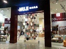 图: 外国零售商在迪拜的大型商场设店