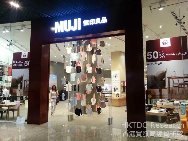 圖: 外國零售商在迪拜的大型商場設店