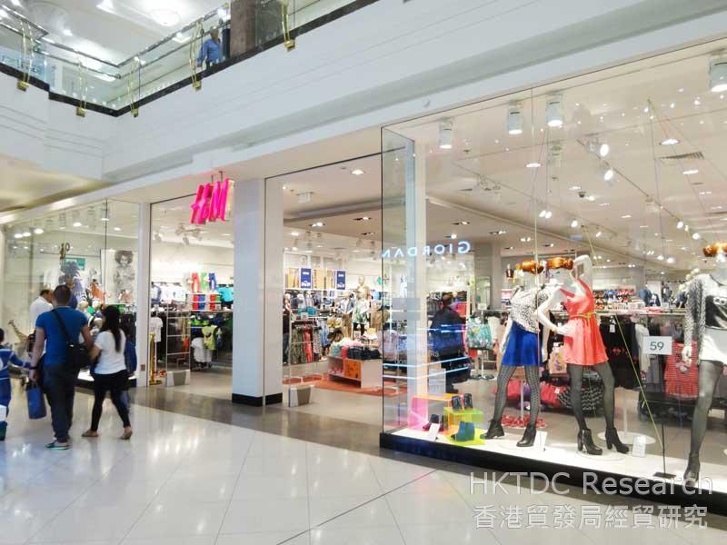 圖: 來自瑞典的時裝零售商H&M