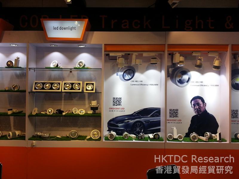 相片:在灯饰展内展出的LED产品(1)