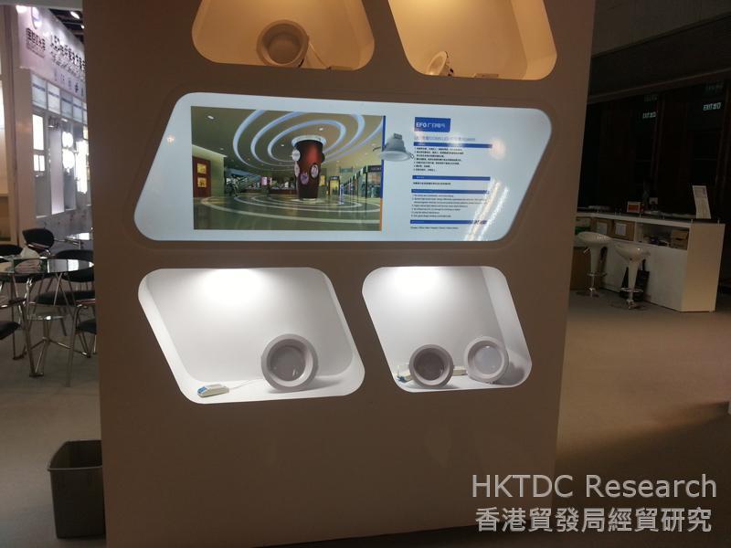 相片:在灯饰展内展出的LED产品(2)