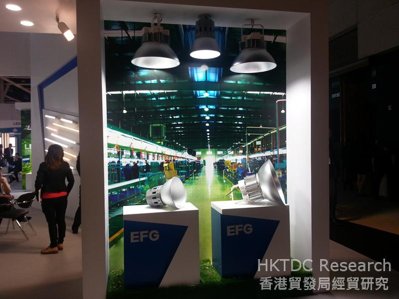 相片:在灯饰展内展出的LED应用方案