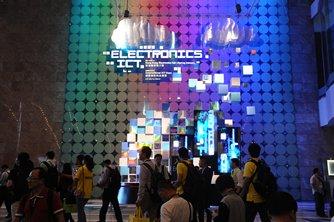 Photo: Hong Kong Electronics Fair 2014, Spring Edition (1)