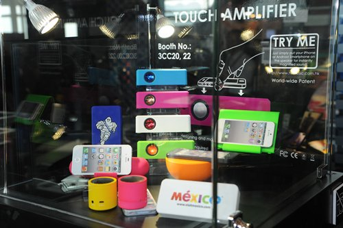 Photo: Audio-visual products compatible with smart devices are expected to sell well