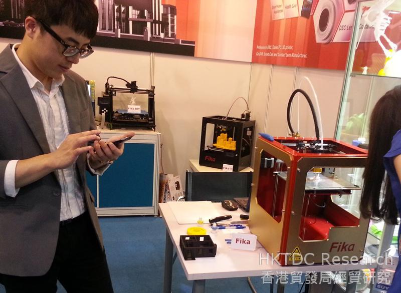 相片:上奇科技在會上展出3D立體打印機。