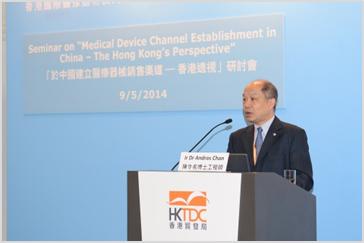 相片:讲者:香港医疗及保健器材行业协会常务副主席陈令名博士工程师