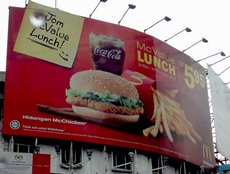 Photo: The halal logo appears in a McDonald's promotion in Malaysia