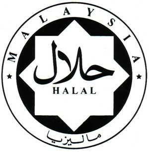 圖: 馬來西亞清真標誌