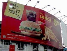 圖: 馬來西亞的麥當勞廣告也出現清真標誌