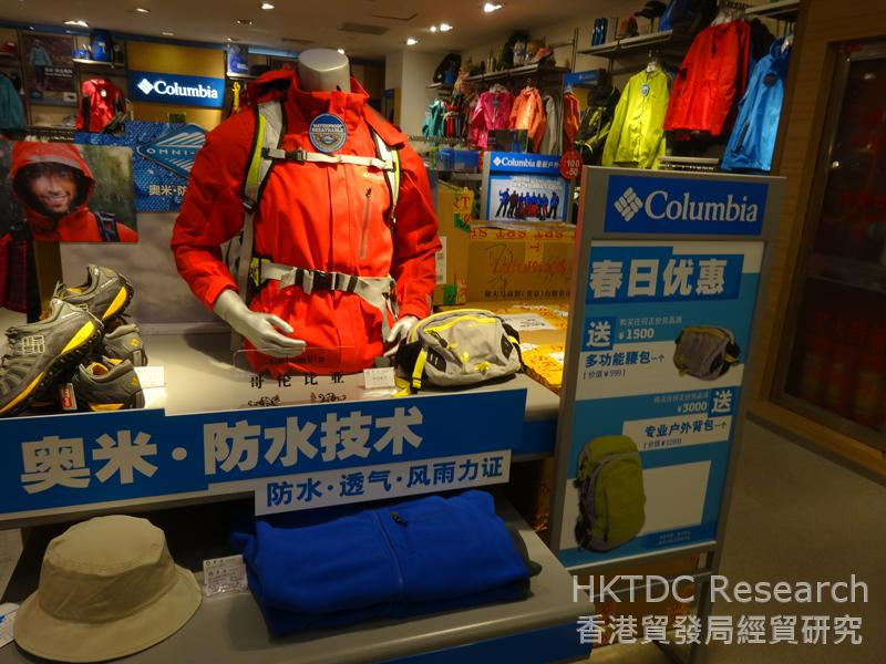 Photo: Counters and shops in shopping centres mostly offer trendy outdoor apparel and supplies (1).