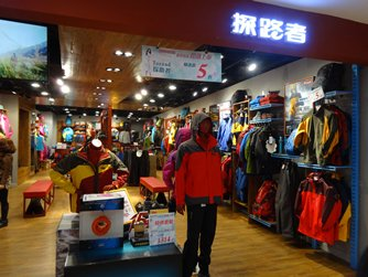 Photo: Counters and shops in shopping centres mostly offer trendy outdoor apparel and supplies (2).