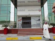 圖: 隸屬經濟發展部的阿布扎比商業中心 (1)