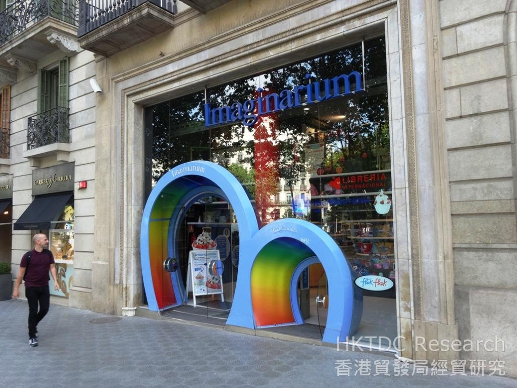 Photo: Imaginarium is a popular Spanish toy company