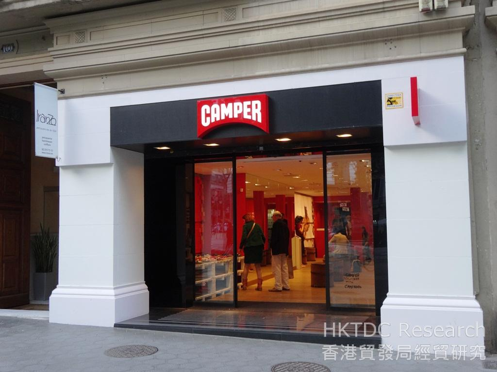 Photo: Camper is a popular Spanish footwear brand
