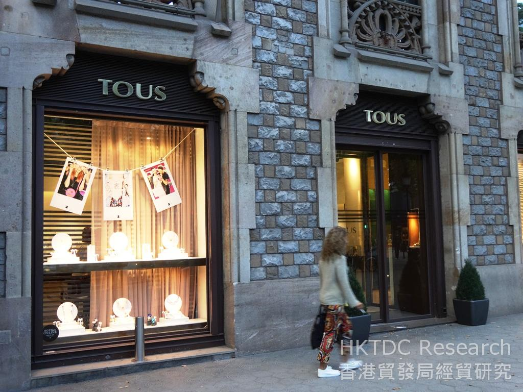 Photo: Tous is a popular Spanish fashionable jewellery brand