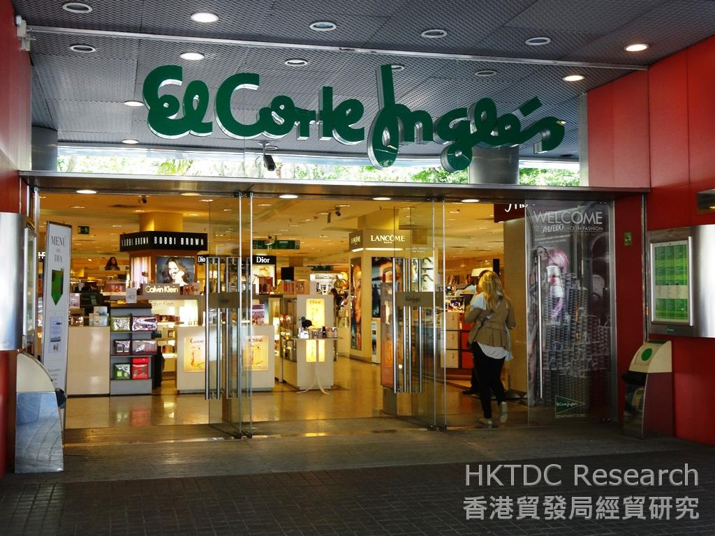 Hong kong s role in spain s road to a new normal hong - Puzzles el corte ingles ...