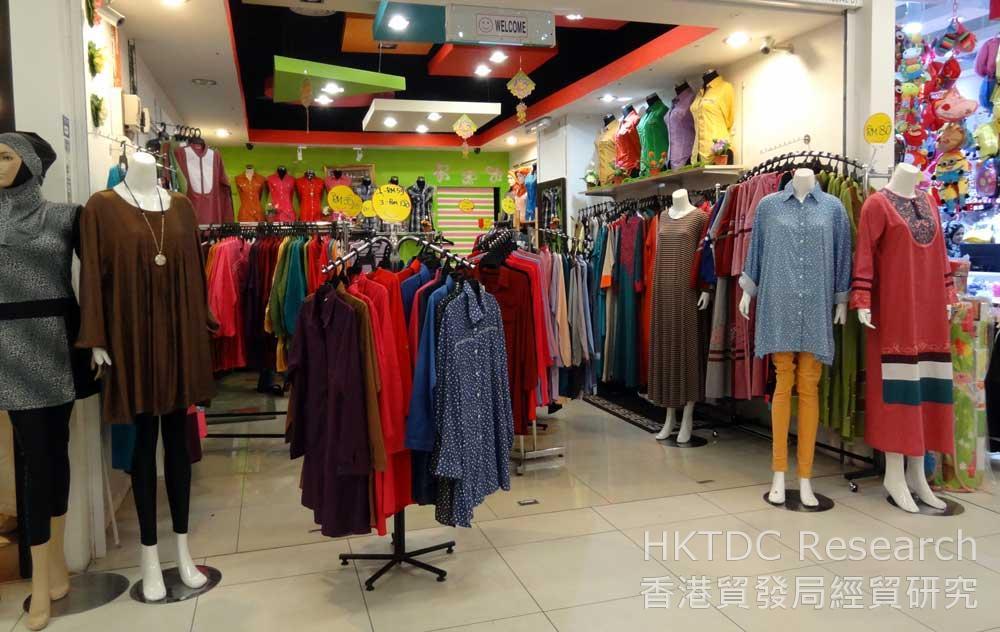 Photo: A halal fashion boutique